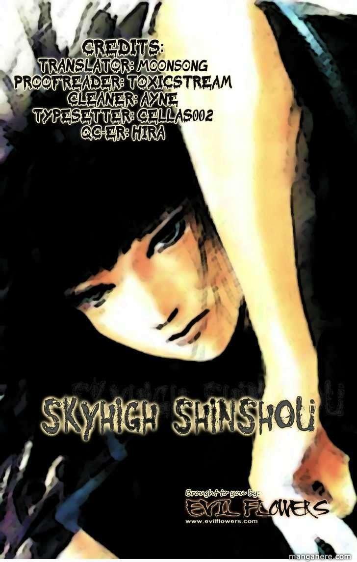Skyhigh Shinshou 2.2 Page 2