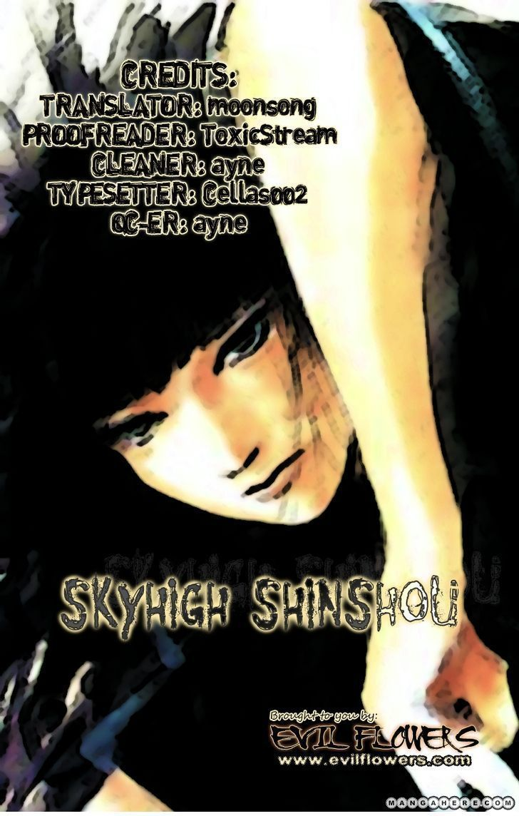 Skyhigh Shinshou 3.2 Page 1