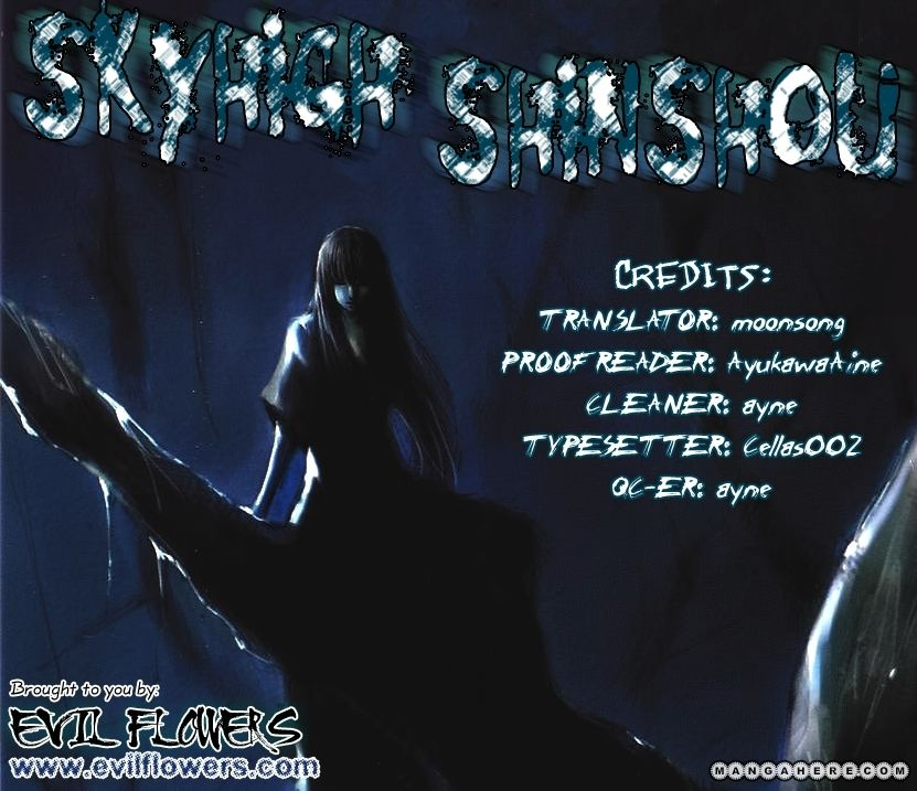 Skyhigh Shinshou 5.1 Page 1