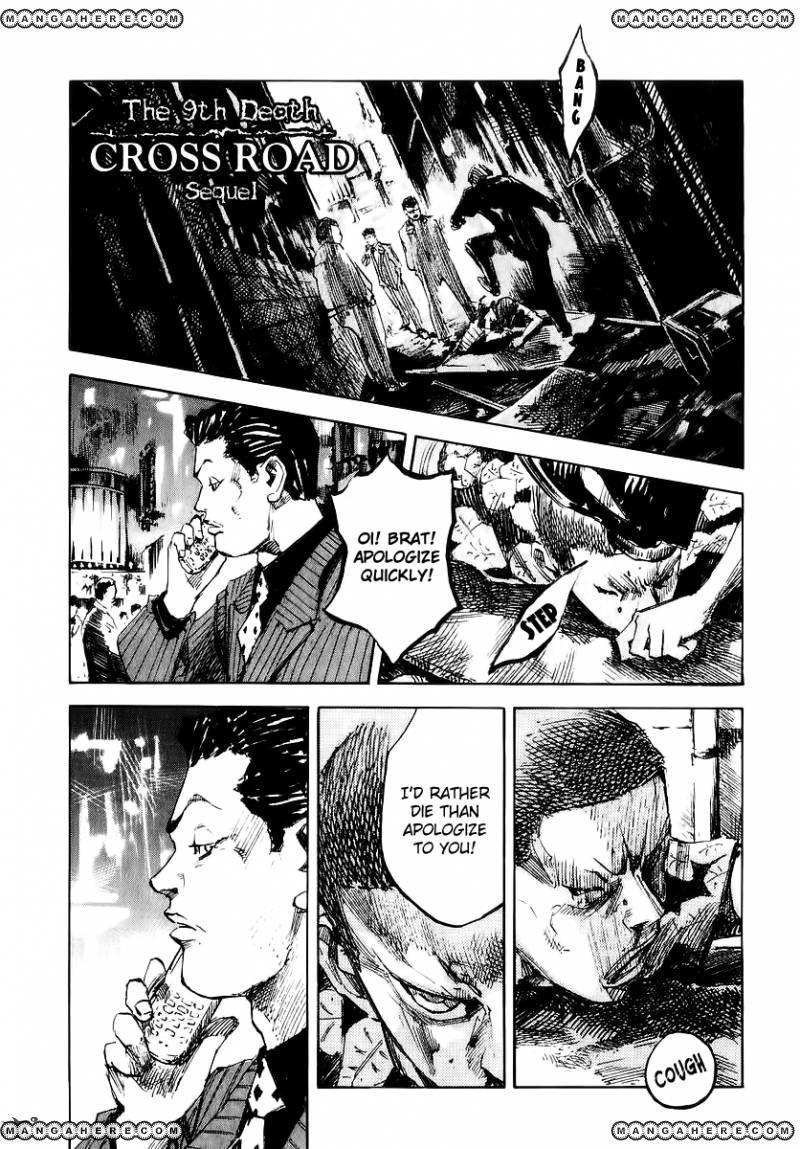 Skyhigh Shinshou 9.2 Page 2