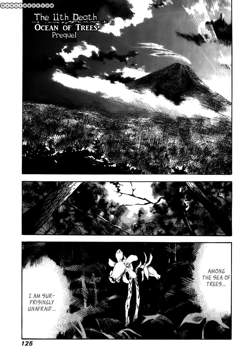 Skyhigh Shinshou 11.1 Page 3