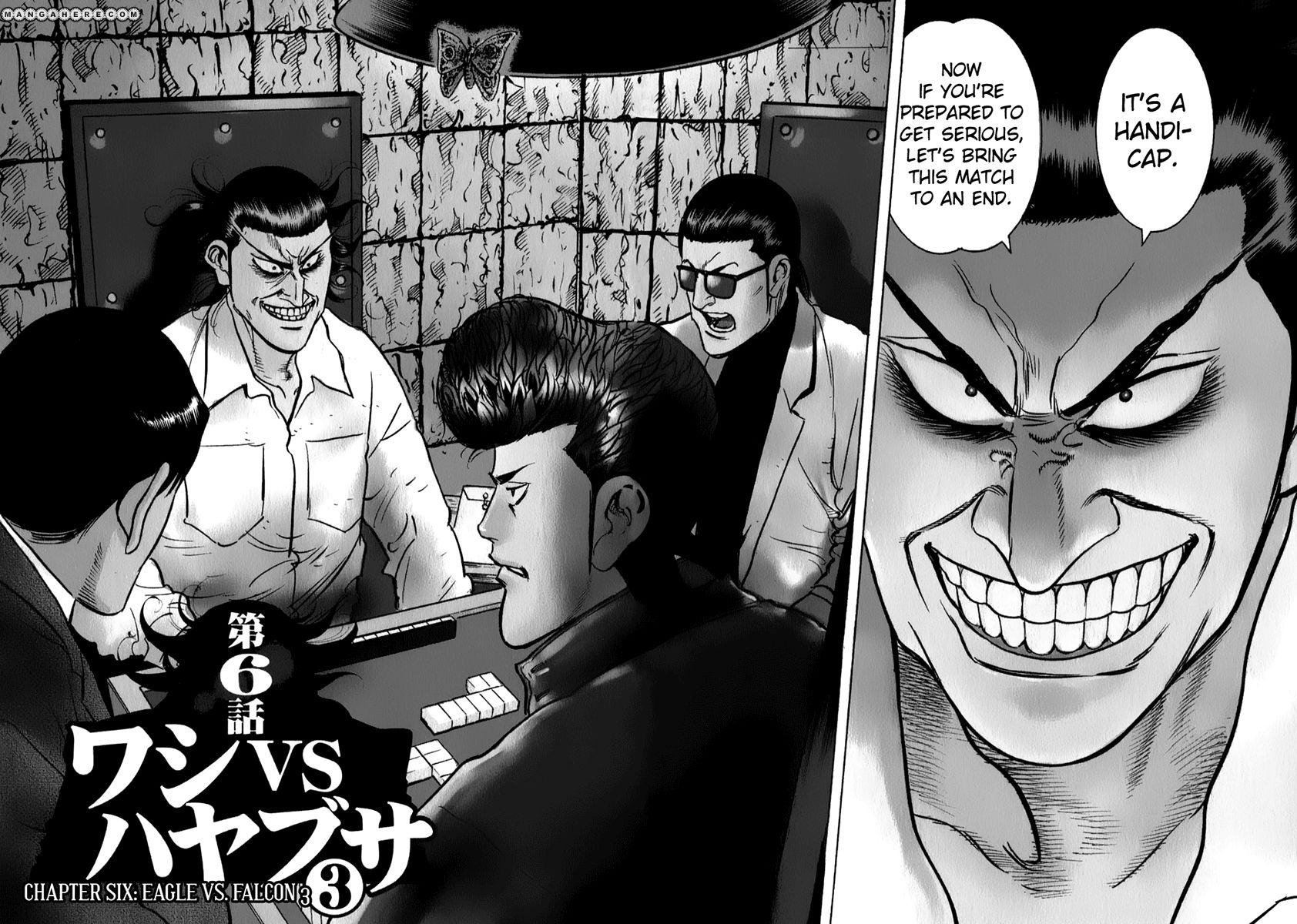 Washizu - Enma no Touhai 6 Page 2