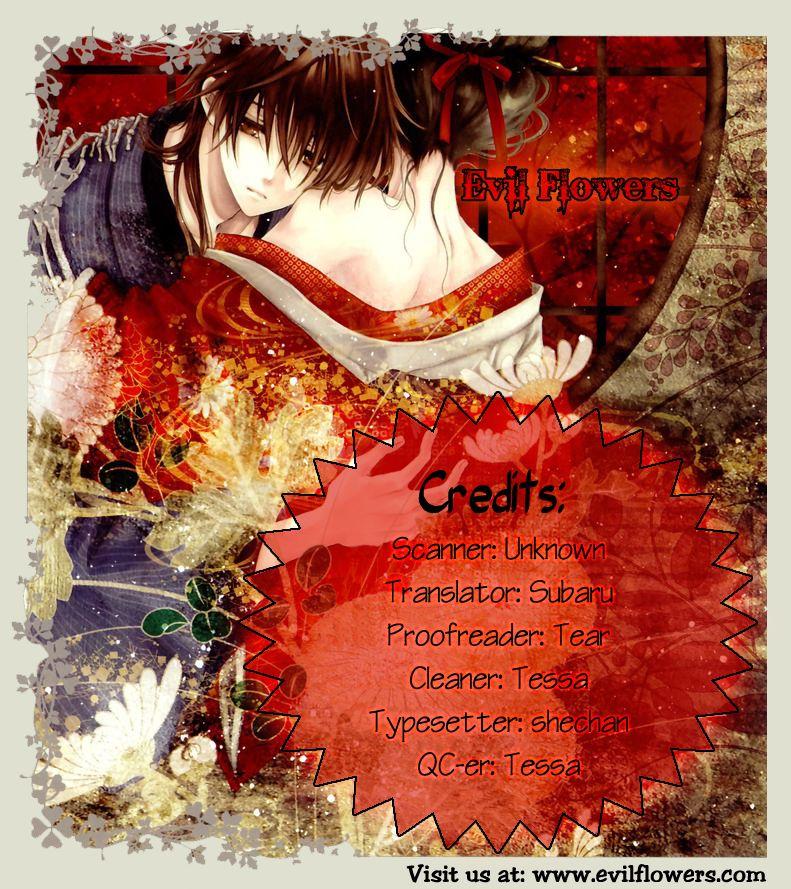 Hana wa Knife o Mi ni Matou 3.5 Page 1