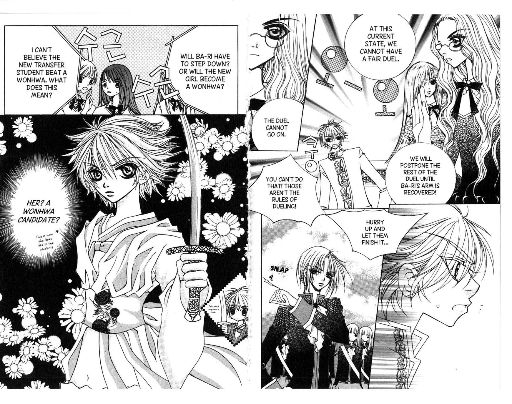 Fantamir 3 Page 4