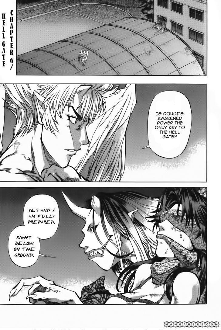 Goumaden Shutendoji 6 Page 2