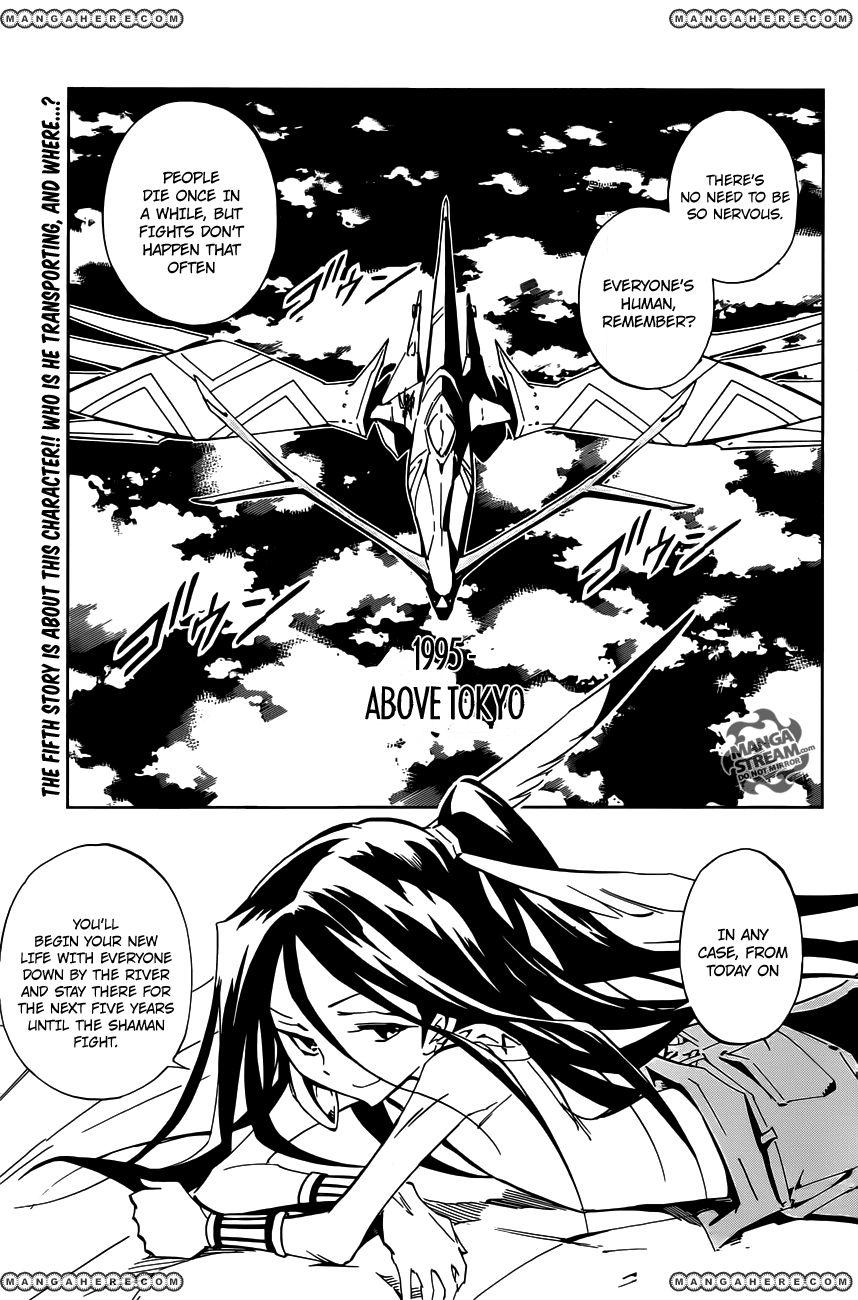 Shaman King 0 5 Page 3