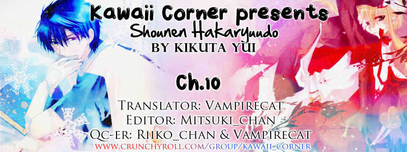 Shounen Hakaryuudo 10 Page 1