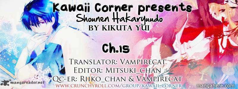 Shounen Hakaryuudo 15 Page 1