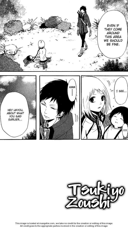 Tsukiyo Zoushi 2 Page 2