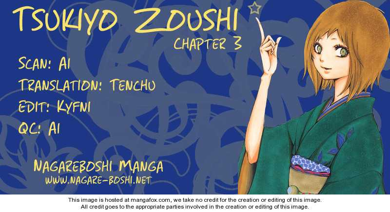 Tsukiyo Zoushi 3 Page 1