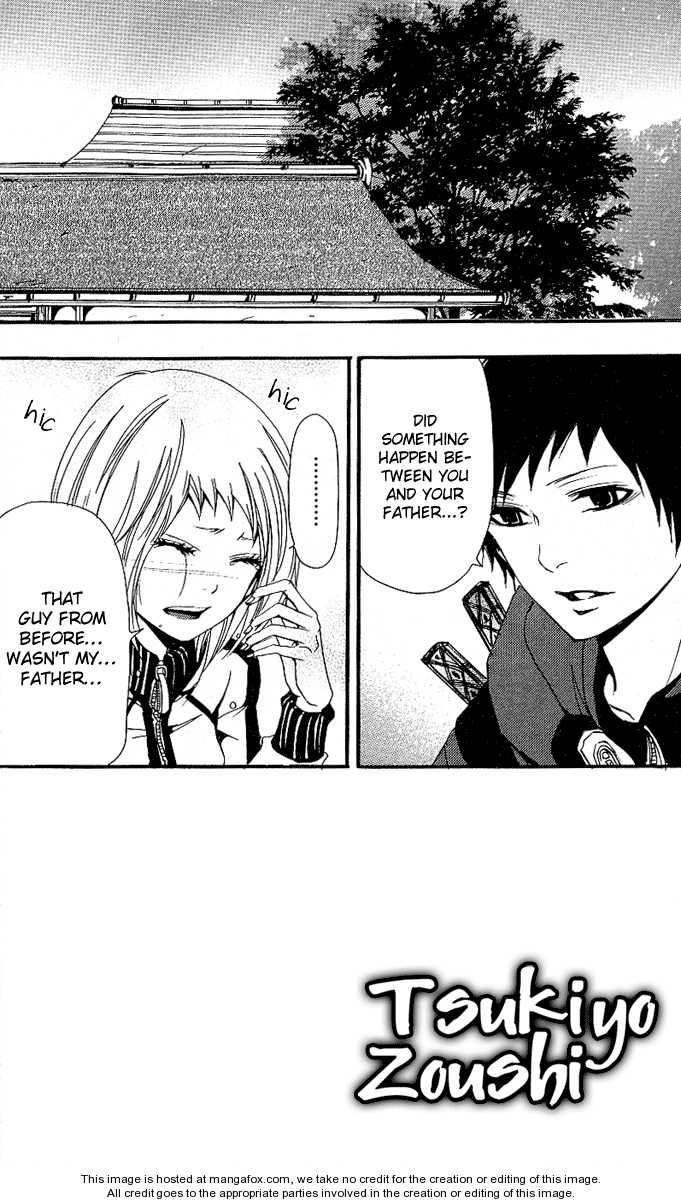 Tsukiyo Zoushi 4 Page 2