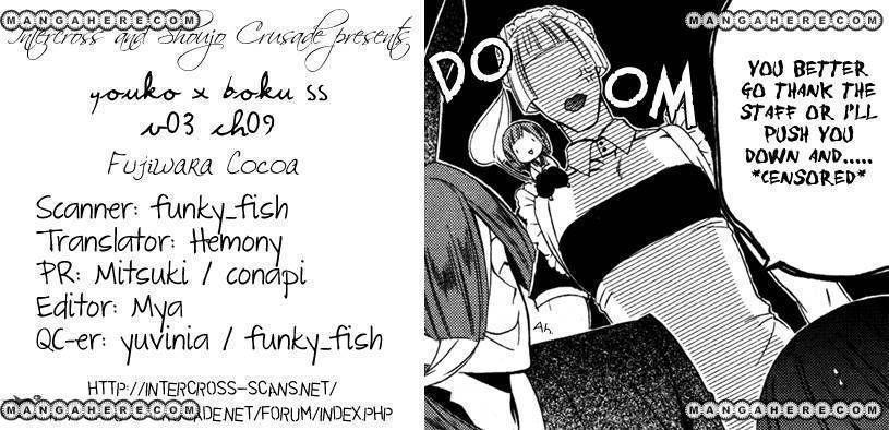 Youko x Boku SS 9 Page 2