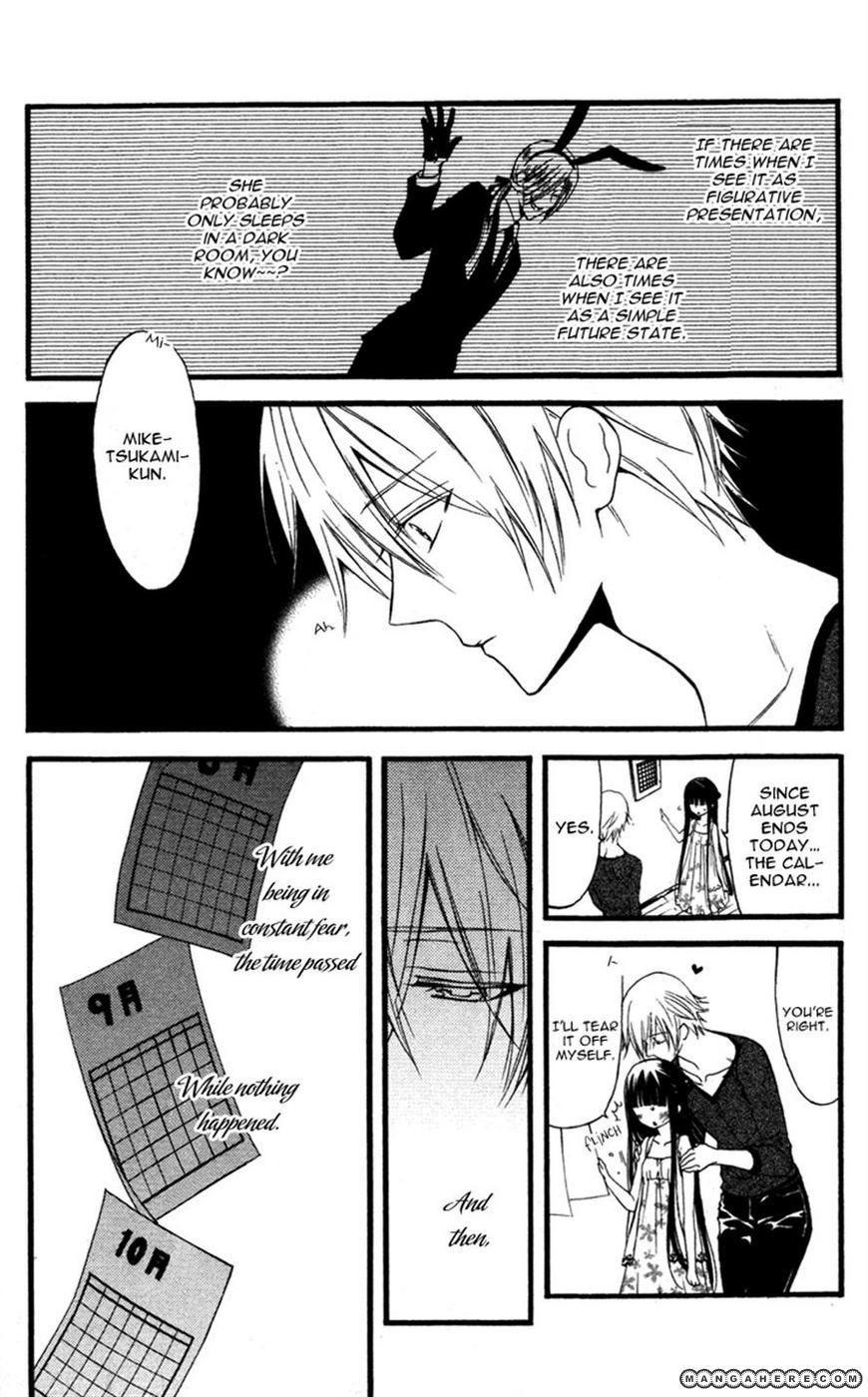 Youko x Boku SS 11 Page 2