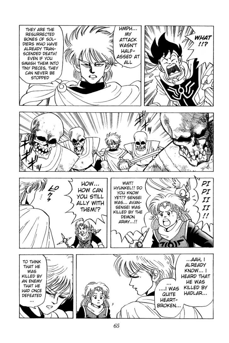 Dragon Quest: The Adventure of Dai 35 Page 2