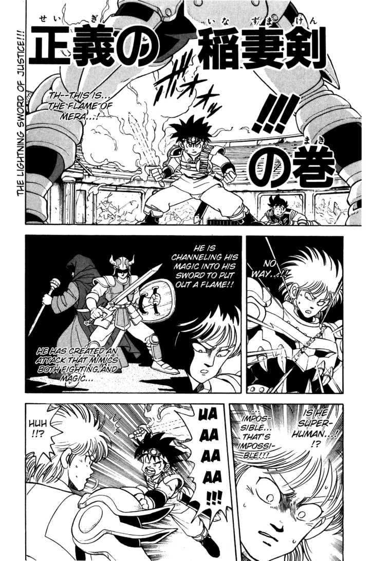 Dragon Quest: The Adventure of Dai 46 Page 1