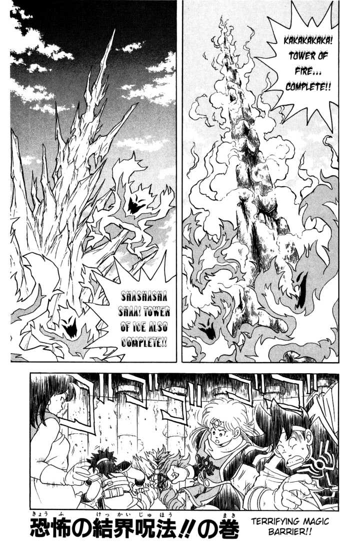 Dragon Quest: The Adventure of Dai 52 Page 1