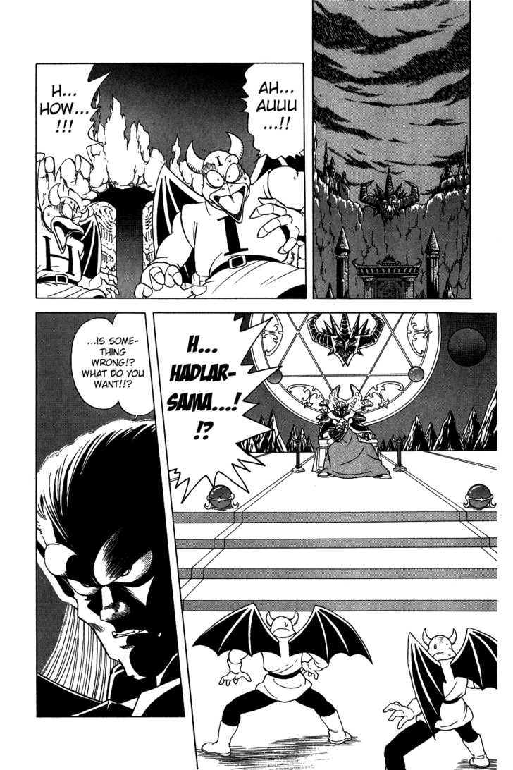 Dragon Quest: The Adventure of Dai 69 Page 2