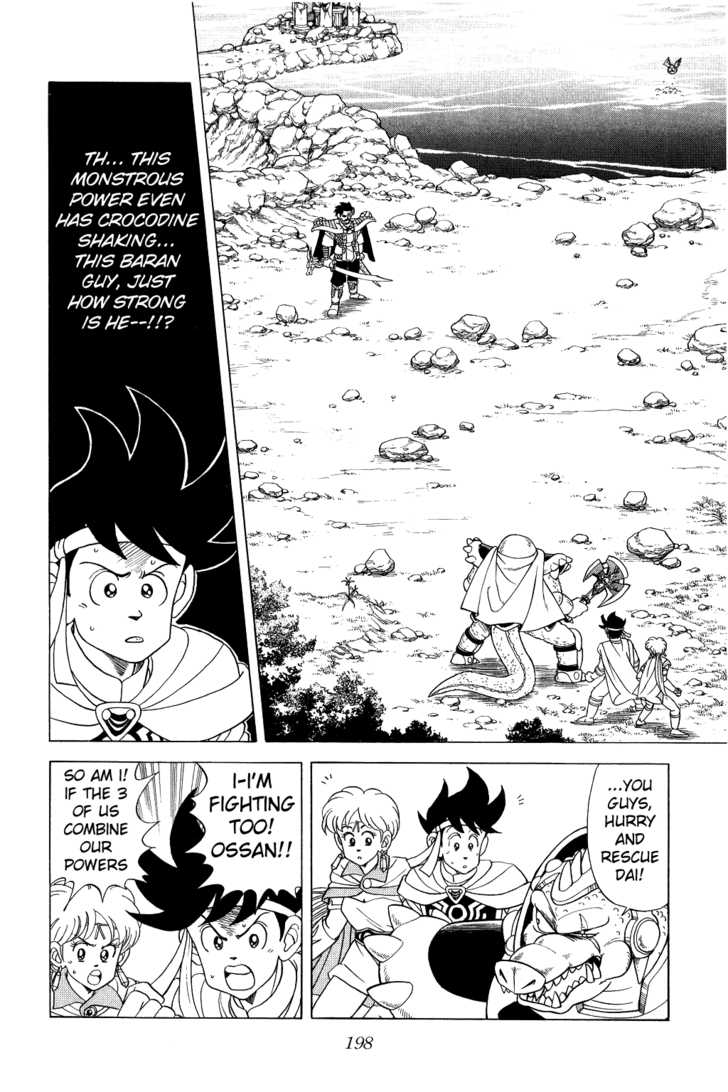 Dragon Quest: The Adventure of Dai 86 Page 2