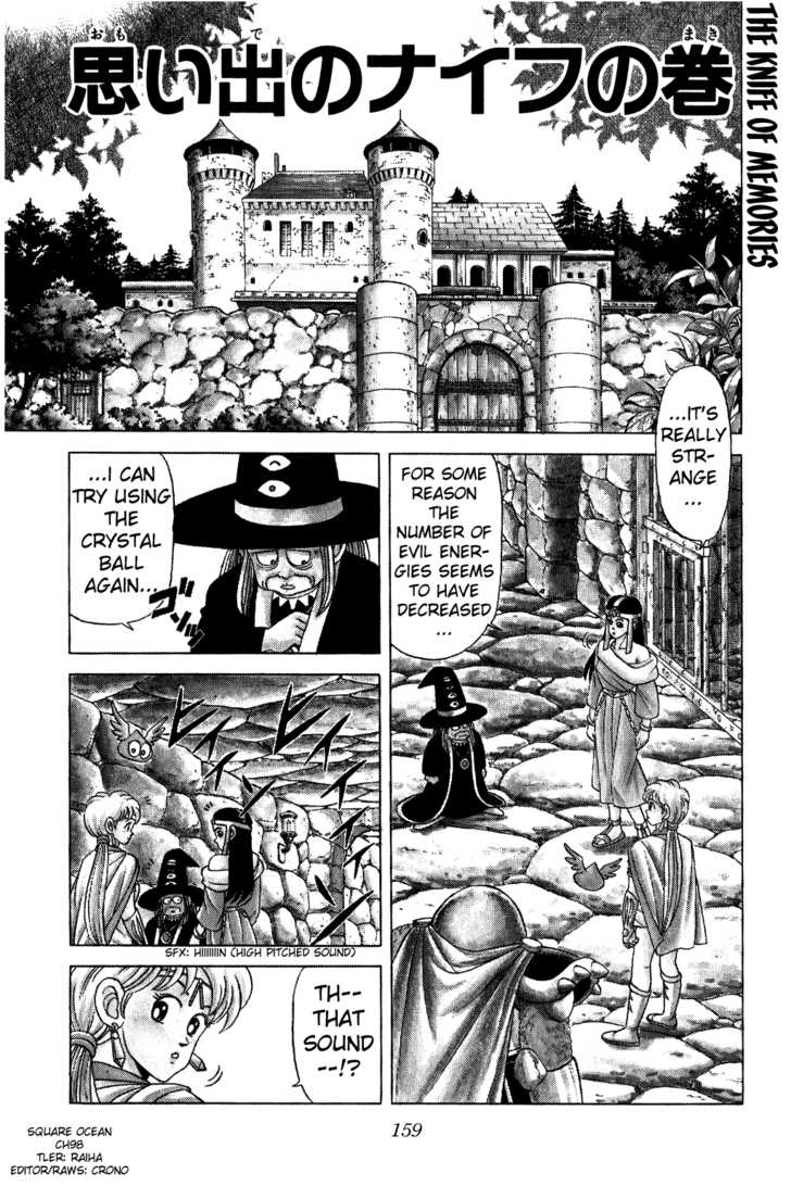Dragon Quest: The Adventure of Dai 98 Page 1