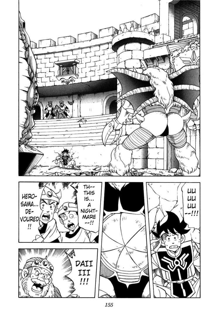 Dragon Quest: The Adventure of Dai 127 Page 2
