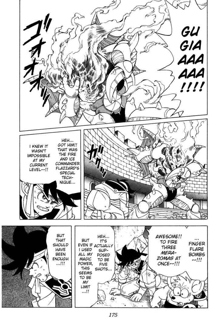 Dragon Quest: The Adventure of Dai 128 Page 2