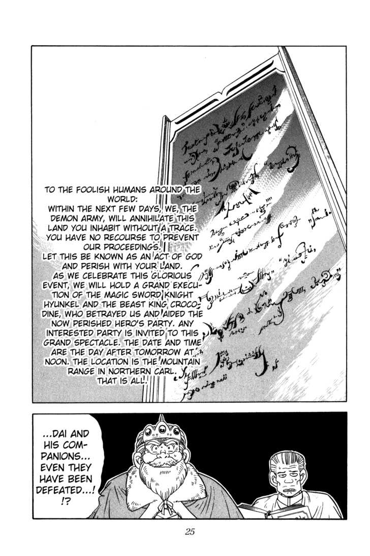 Dragon Quest: The Adventure of Dai 218 Page 2