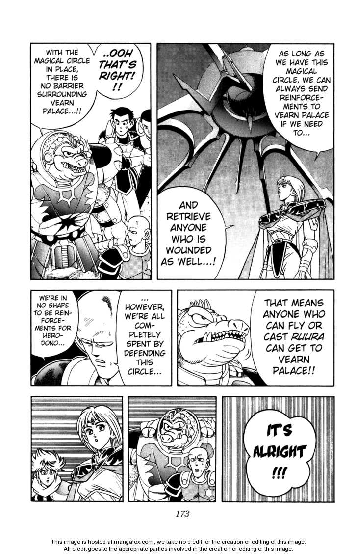 Dragon Quest: The Adventure of Dai 275 Page 3