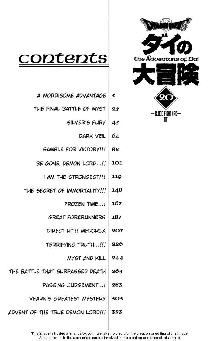 Dragon Quest: The Adventure of Dai 316 Page 1
