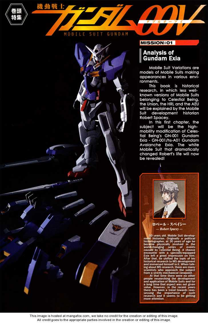 Mobile Suit Gundam 00V 1 Page 1