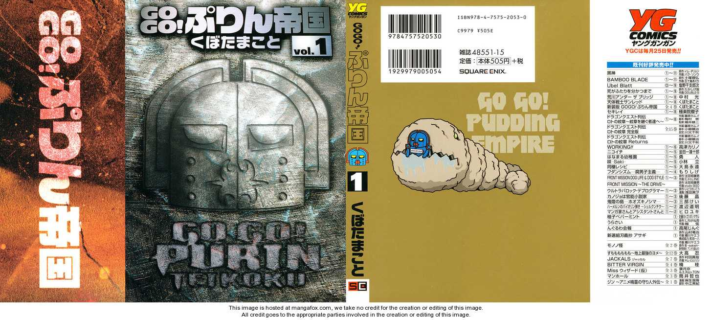 Go Go! Purin Teikoku 1 Page 1