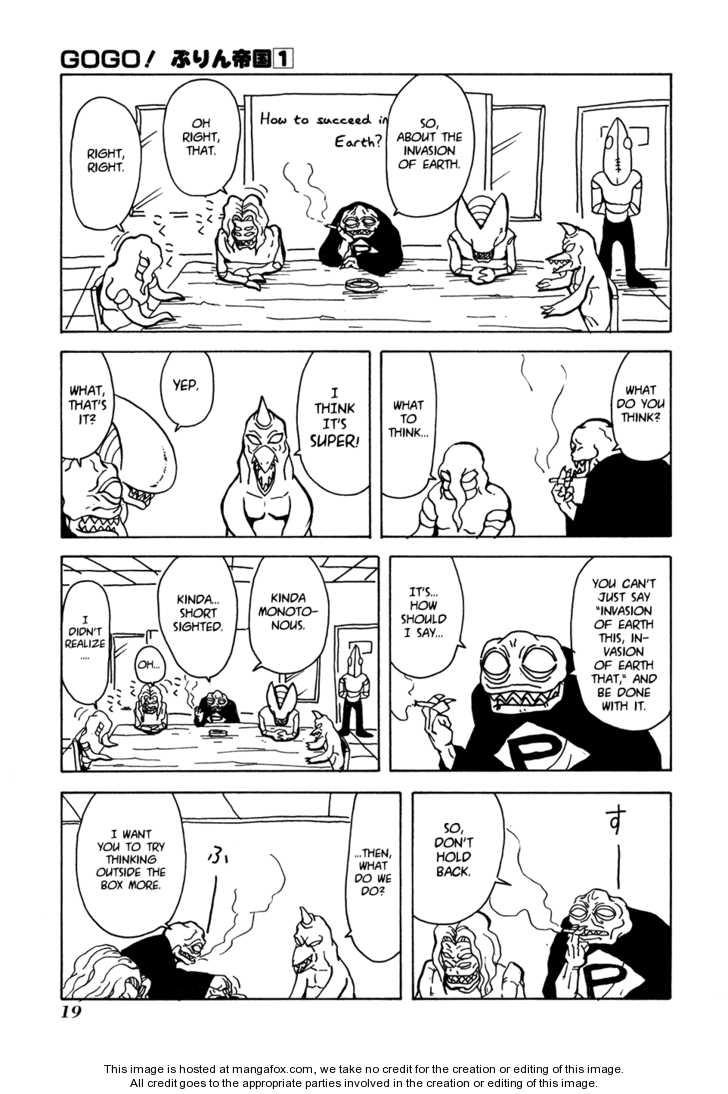 Go Go! Purin Teikoku 3 Page 2