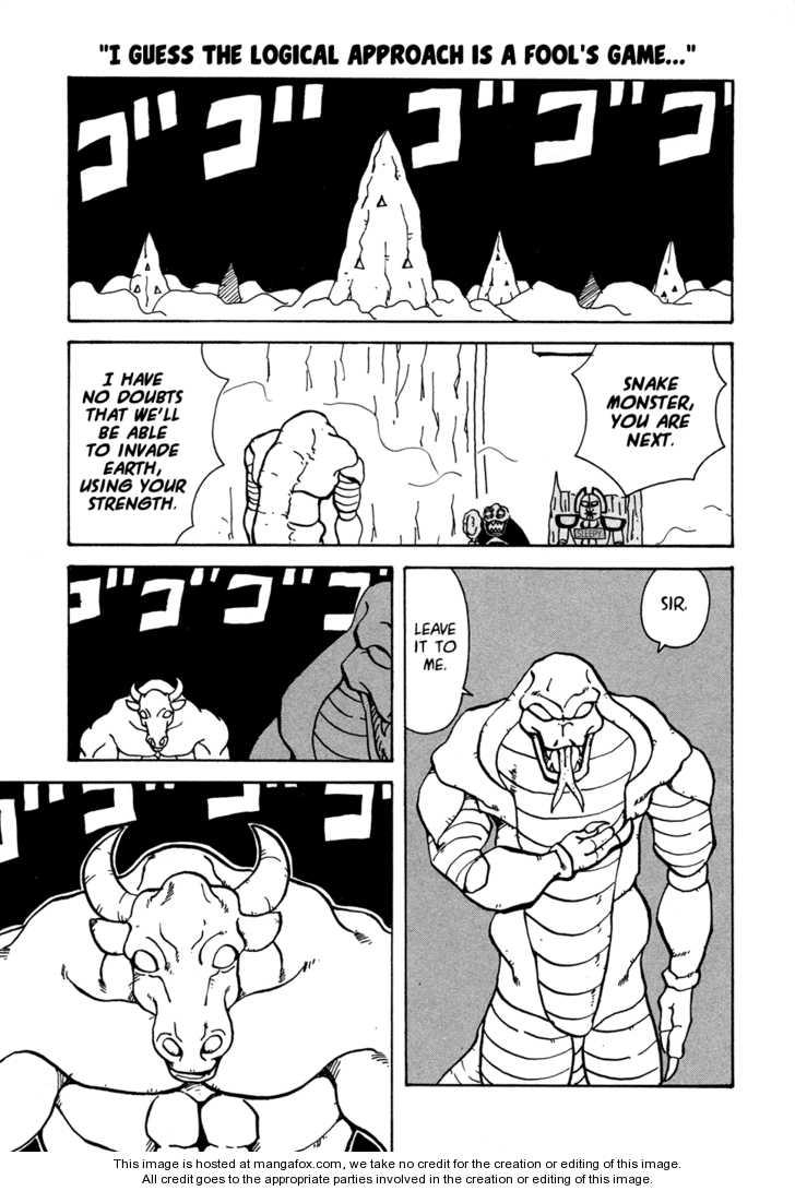 Go Go! Purin Teikoku 8 Page 1