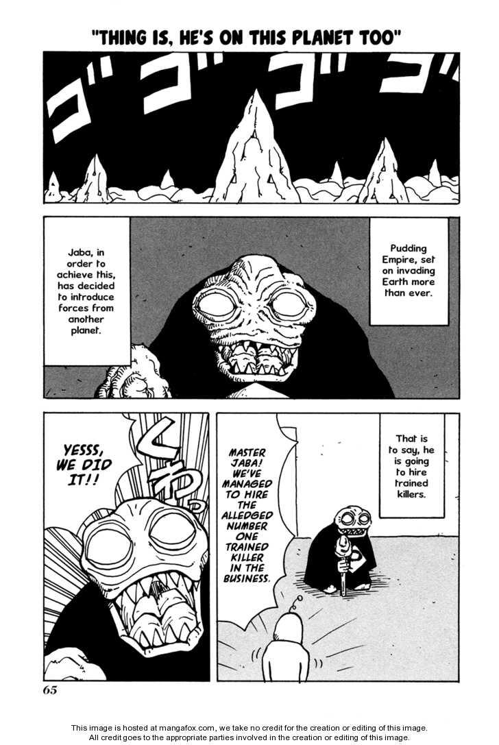 Go Go! Purin Teikoku 12 Page 1