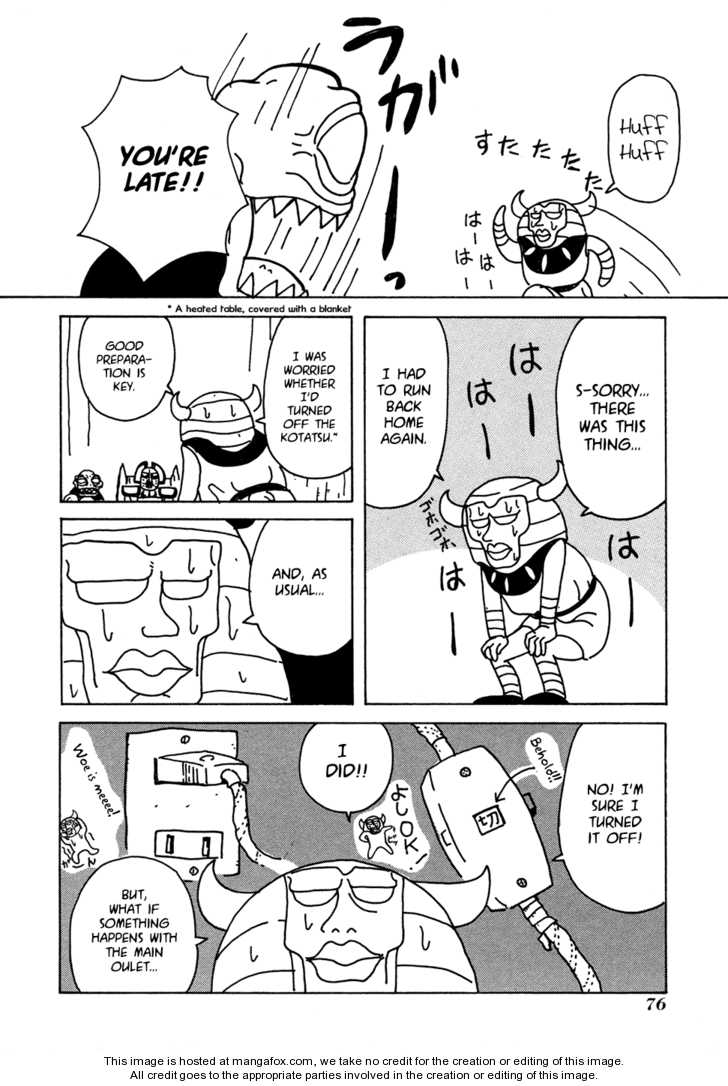 Go Go! Purin Teikoku 14 Page 2