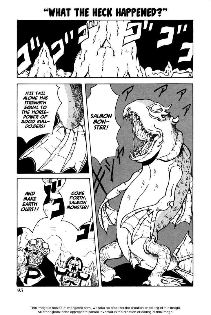 Go Go! Purin Teikoku 18 Page 1