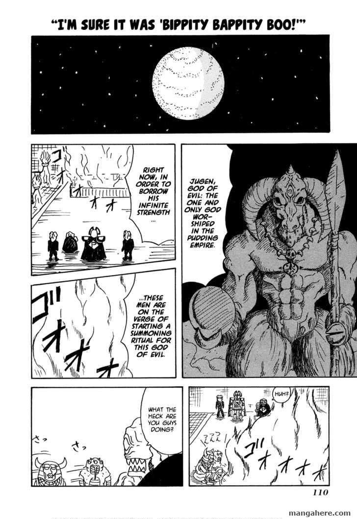 Go Go! Purin Teikoku 21 Page 1