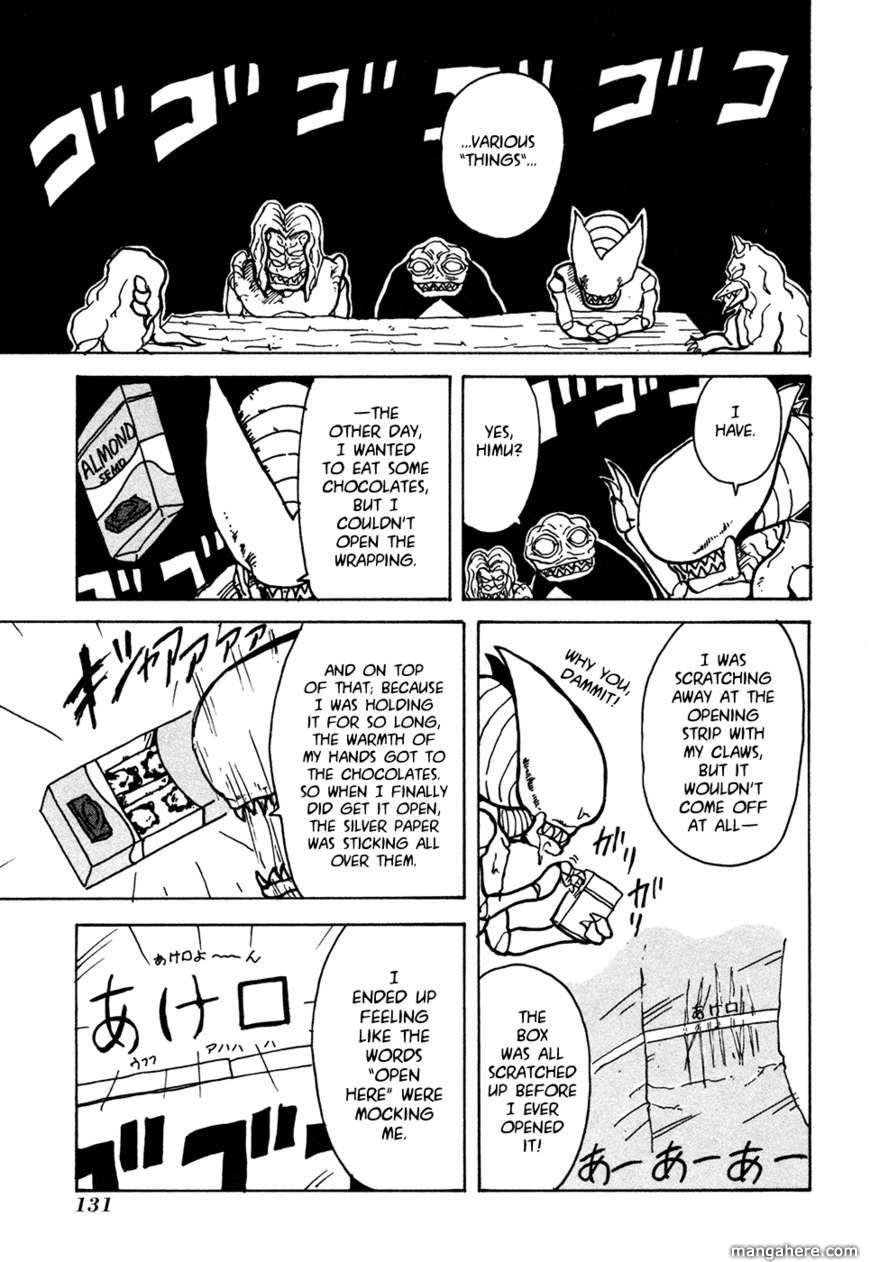 Go Go! Purin Teikoku 25 Page 2
