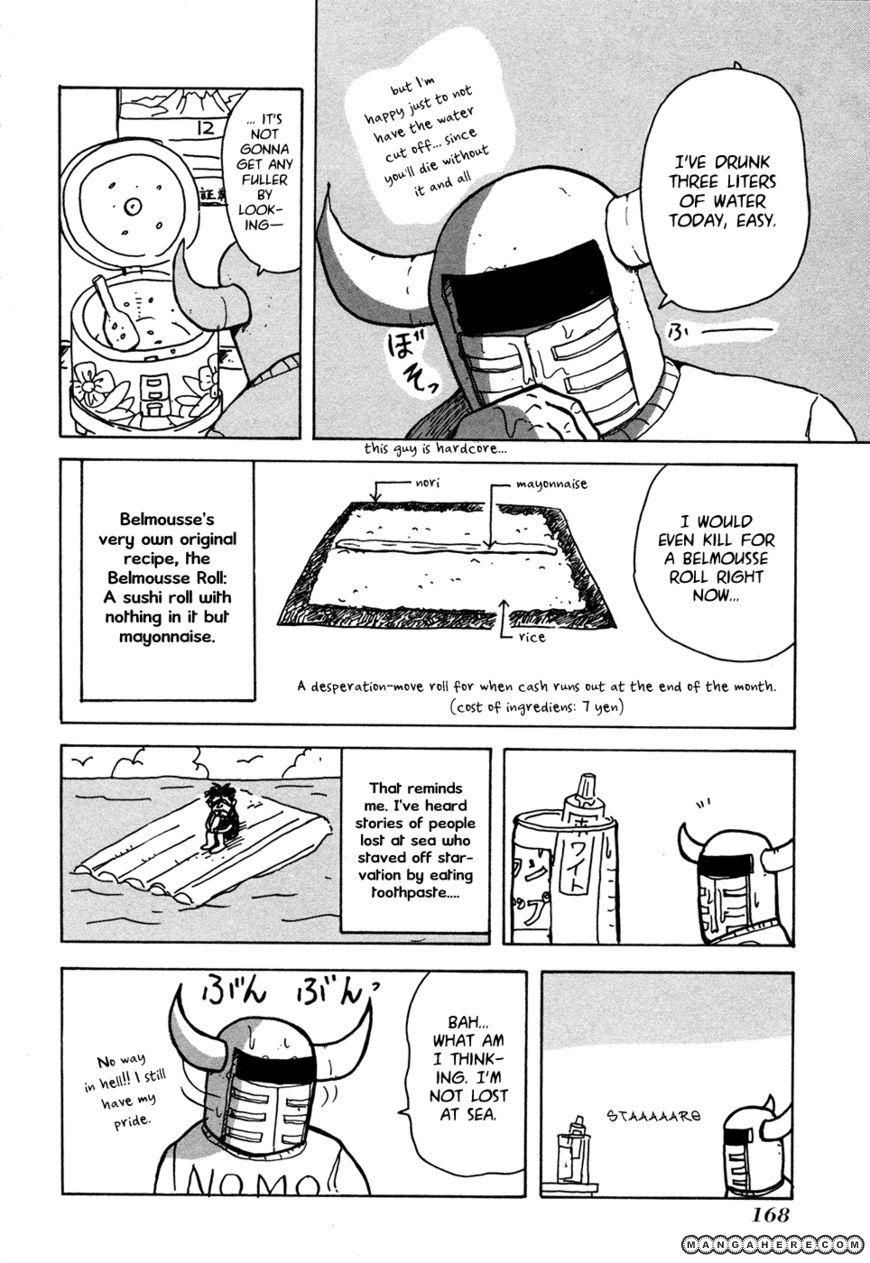 Go Go! Purin Teikoku 32 Page 2