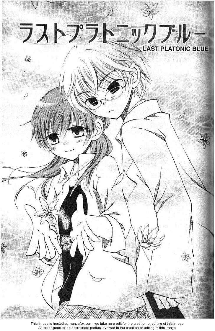 Boku no Tsukuru Sekai 2 Page 1