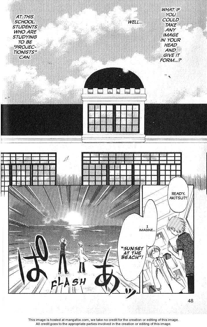 Boku no Tsukuru Sekai 2 Page 2