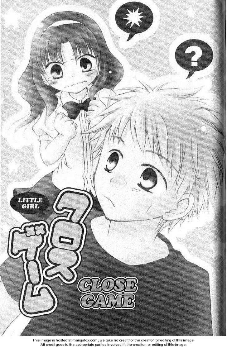 Boku no Tsukuru Sekai 3 Page 1
