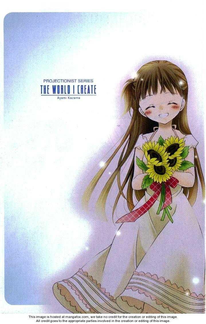 Boku no Tsukuru Sekai 5 Page 1