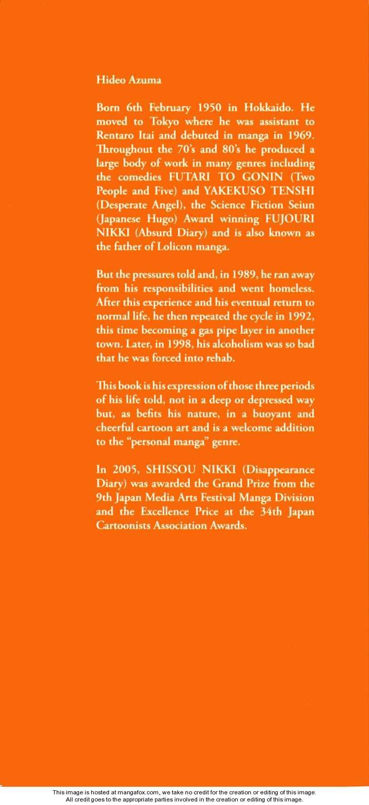 Shissou Nikki 0 Page 2