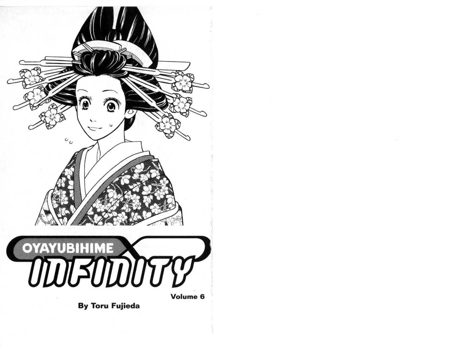 Oyayubihime Infinity 0 Page 2
