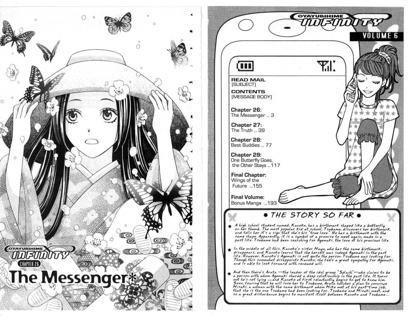 Oyayubihime Infinity 0 Page 3