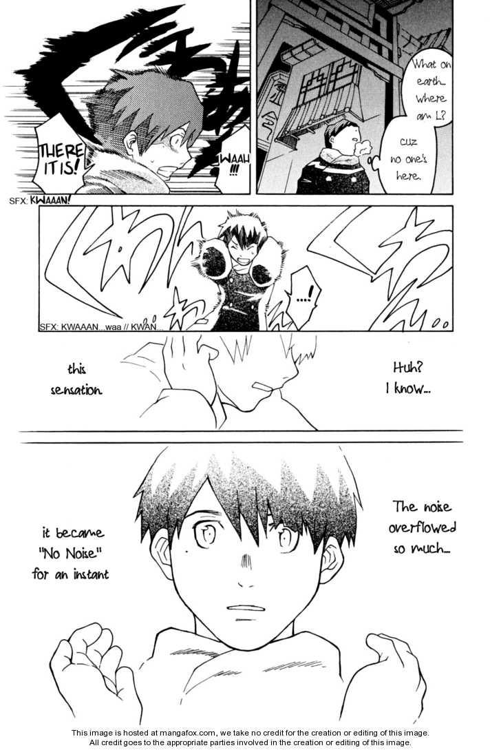 Matsuri Night 1 Page 4