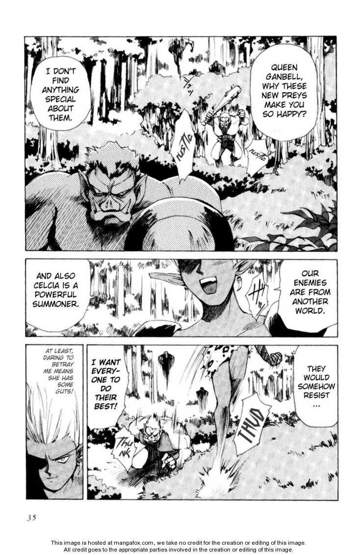 Elf wo Karu Monotachi 2 Page 2
