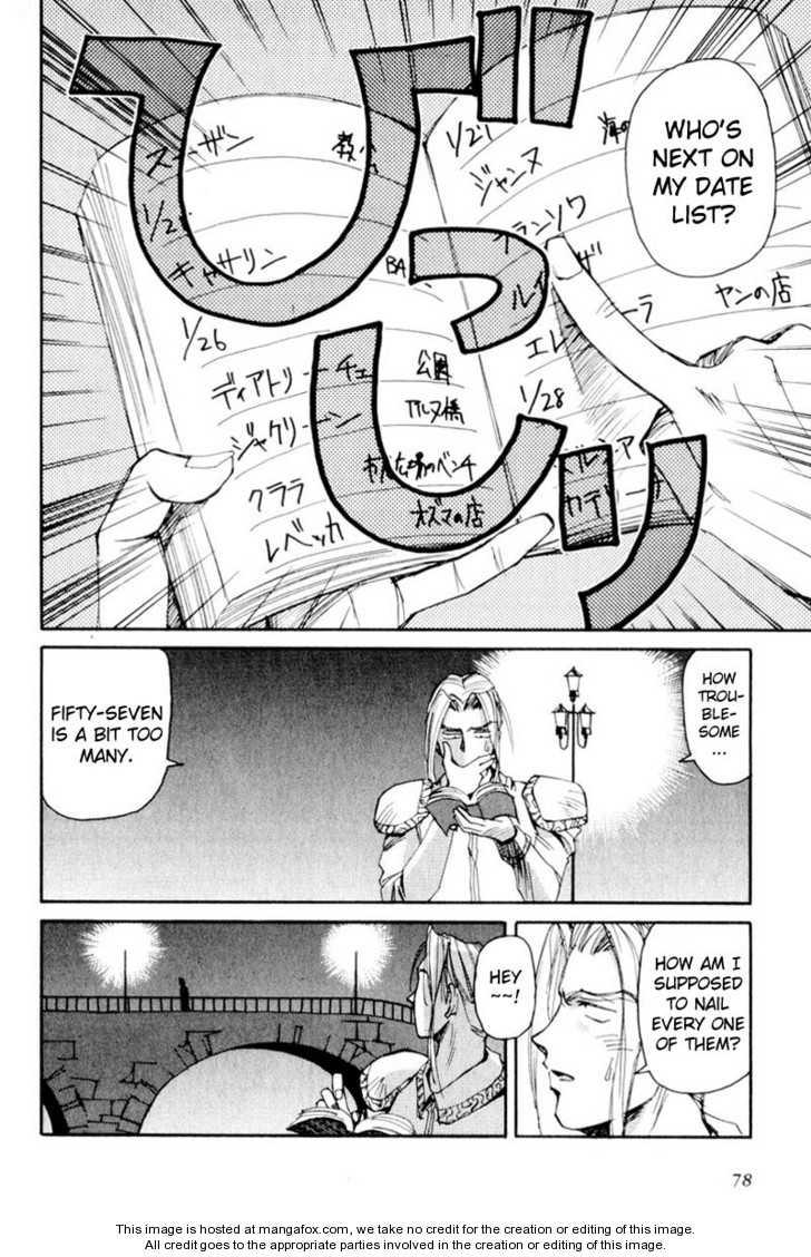 Elf wo Karu Monotachi 3 Page 3