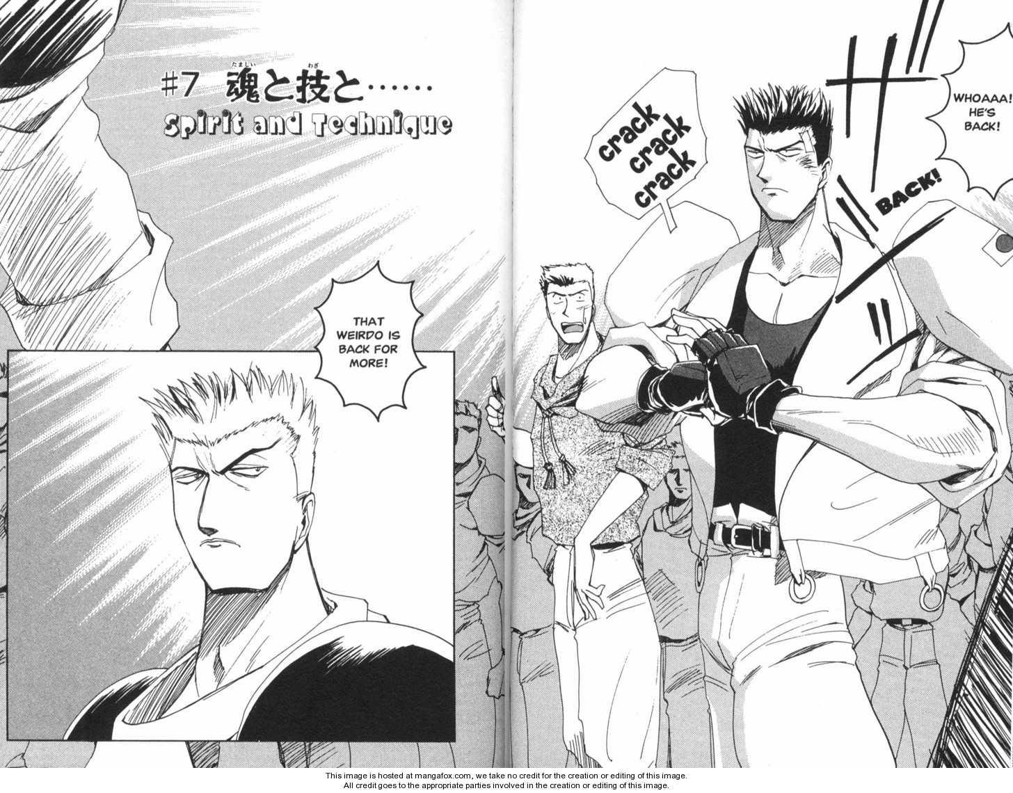 Elf wo Karu Monotachi 7 Page 2