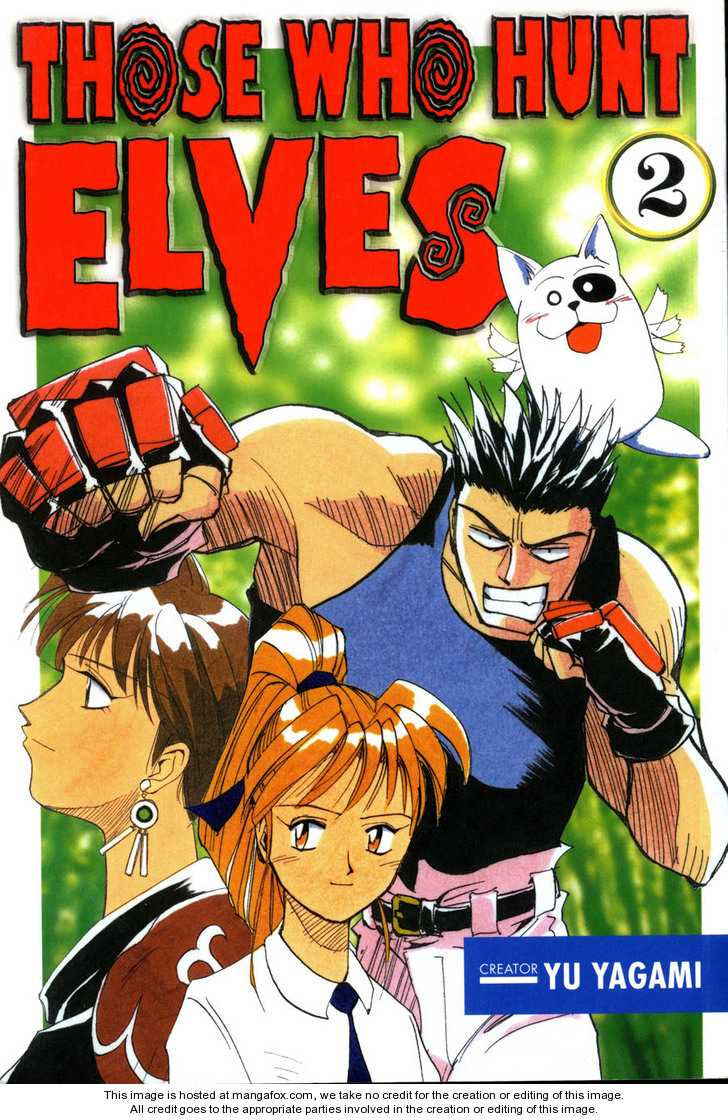Elf wo Karu Monotachi 8 Page 1